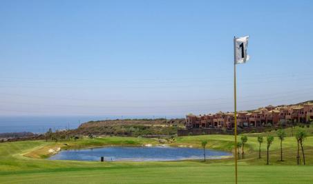 Azata Golf First Hole
